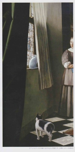 フェルメールの絵に忍び込んだ猫たち•召使いのいる窓辺