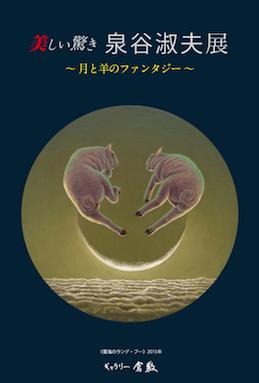 2015bex-02-259