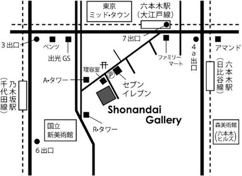 Shonandai Gallery への アクセスマップ